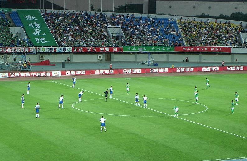 chinese super league contrat sponsoring titre